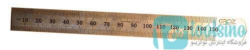 خط کش استیل 15 سانتی دقت 5 صدم گروز کد SR/150